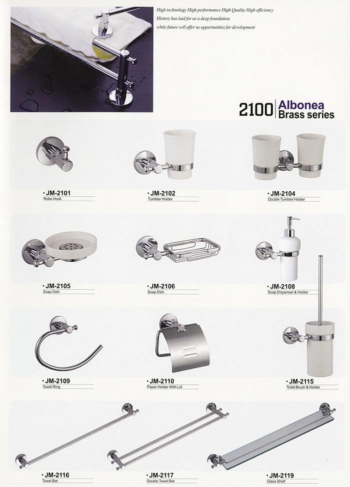 Ada accesorios para el ba o fabricante del ada accesorios for Fabricantes de accesorios de bano